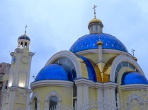 One of the more striking churches of Plovdiv, Bulgaria - by Anika Mikkelson - Miss Maps