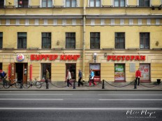 Burger King in Russian - St Petersburg Russia - by Anika Mikkelson - Miss Maps - www.MissMaps.com