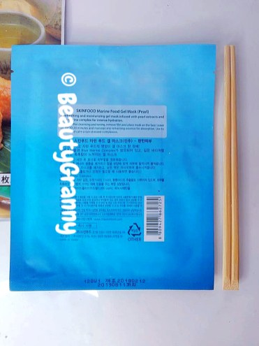 Marine Food Gel Mask отзыв