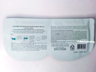 NATURE REPUBLIC Eye Cream Mask отзыв