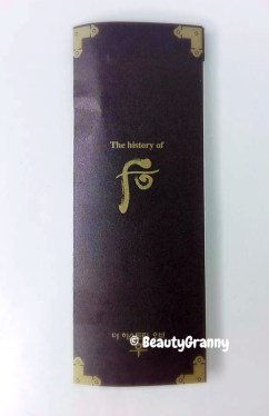 The History of Whoo All in One Essence L