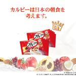 フルグラ10食分♡500円モニター募集のお知らせだよー!