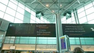 ヘルシンキ空港 セキュリティチェック