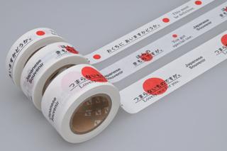 カモ井加工紙 マスキングテープ okokoro tape 3巻パック