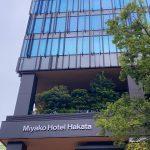 都ホテル博多に泊まってみました