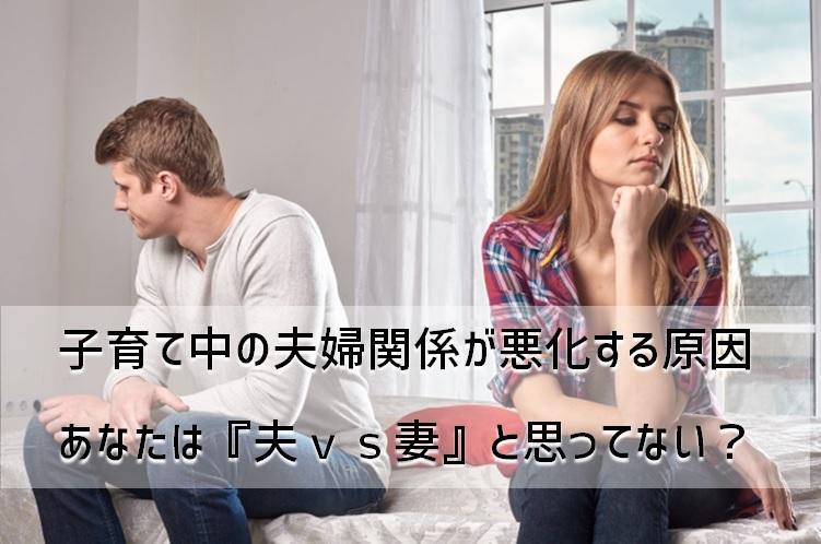 男性と女性が喧嘩してそっぽむいている