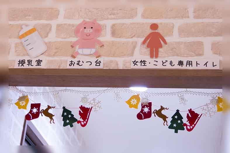 子供の遊び場 授乳室