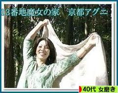 にほんブログ村 美容ブログ 40代女磨きへ