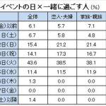 sub4_R_2.jpg