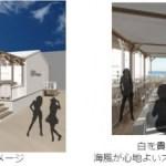 アルビオンが手がけるビューティスポット「ALBION Beach House(アルビオンビーチハウス)」鎌倉市・由比ガ浜海水浴場に初出店
