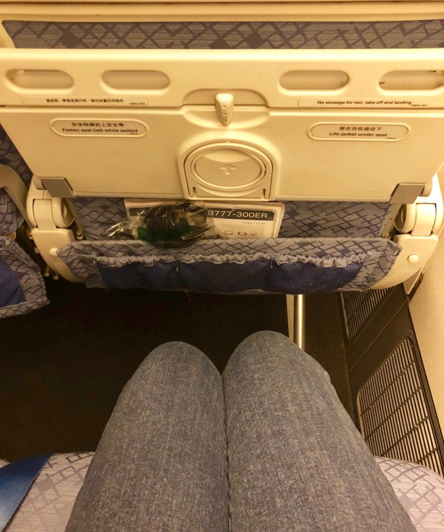 Cathay Pacific, Economy Class | Airline Review