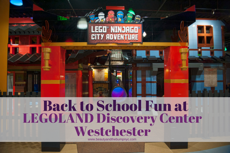 LEGOLAND Discovery Center Giveaway