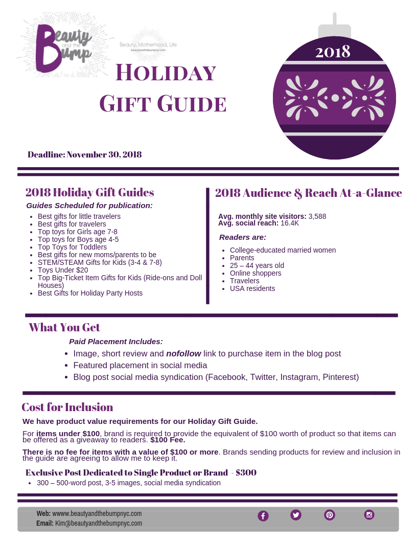 2018 Holiday Gift Guide Media Kit (1)
