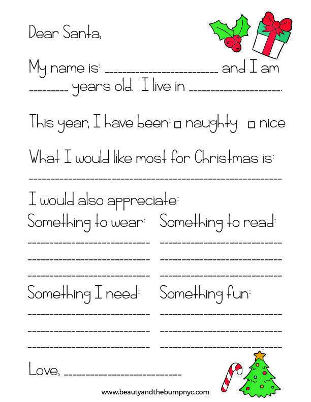 Letter to Santa Christmas Keepsake printable