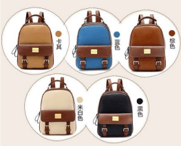 Faux Leather Two-Tone Backpack ($37.71)