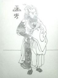 tekening babs japan(20)