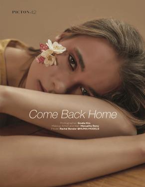 tears-backtohome