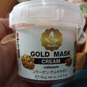 Best Face Cream