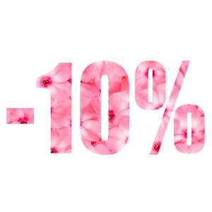 Акция! Скидки 10% на Arcocere