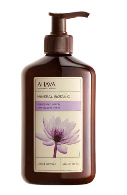 Ahava_mineral_botanic_lotion