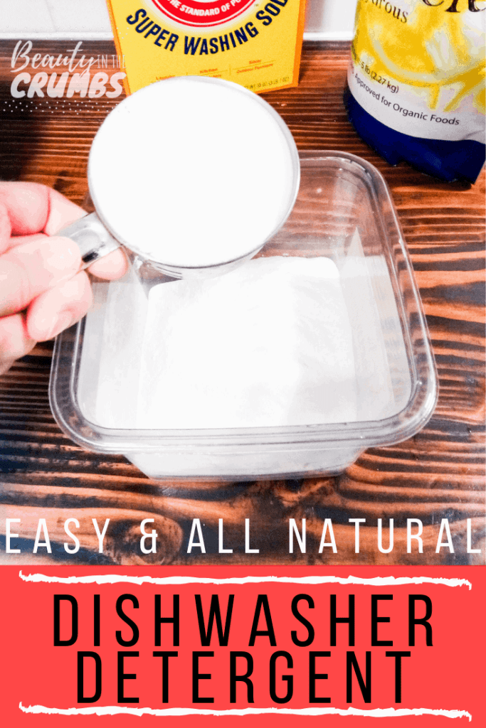 A DIY powder dishwasher detergent that is all natural, easy to make and actually works! Non toxic ingredients, no borax, and no soap grating!