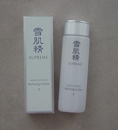 Kose Sekkisei Supreme lotionI