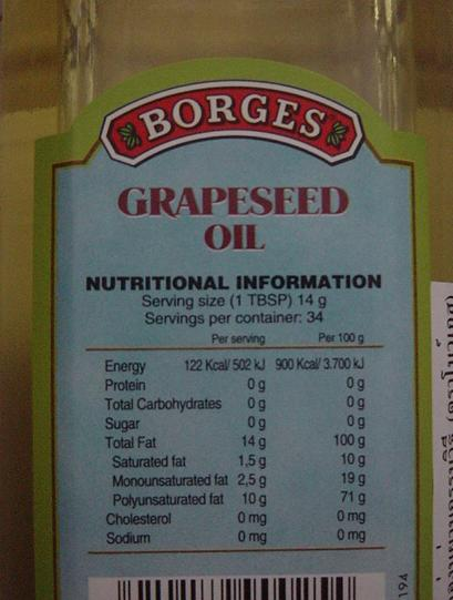 grape seed oil2