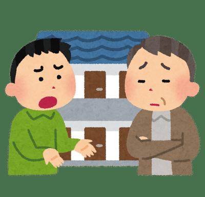 カッノ「スタバいこ!」彡(゚)(゚)「クソ高いしそんなうまくないやろ…」