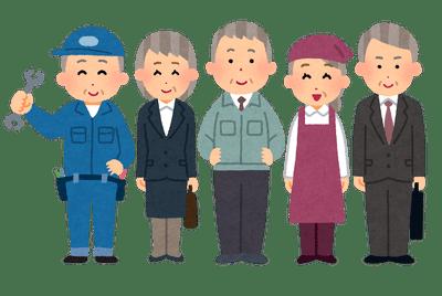 【朗報】男性の育休義務化、7割が反対wwwwww