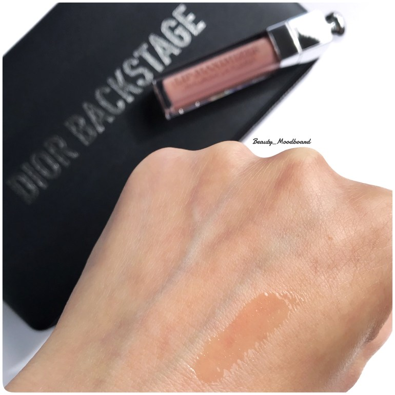 Swatch Dior Lip Maximizer Beige 013 couleur beige clair