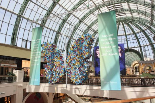 Spring Glams Up at Mall of the Emirates