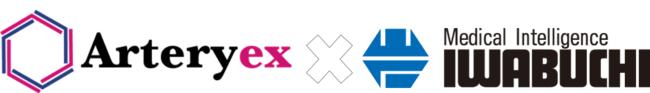 ヘルスケア/DXの拡大を目指し業務提携【Arteryex-岩渕薬品】