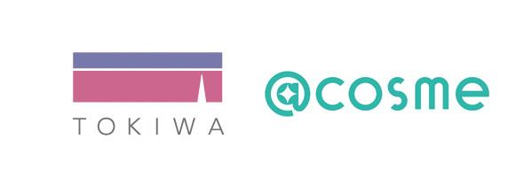 (株)トキワ×@cosme「@cosme creator support program」を開始