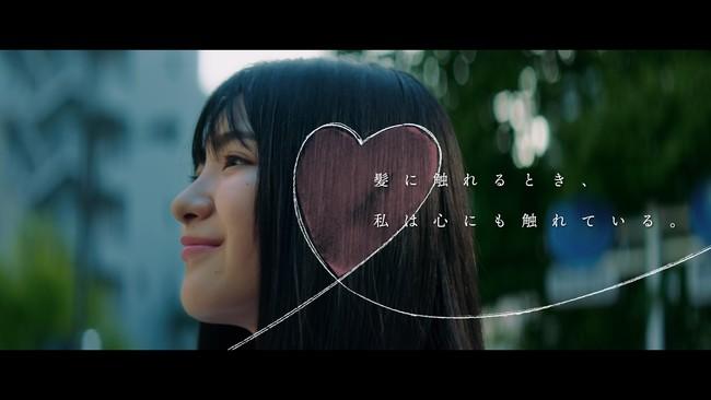 髪と生きる等身大の女性のショートドラマ yamaさん新曲「世界は美しいはずなんだ」と 「Essential THE BEAUTY」のスペシャルコラボWEBムービー 2021年8月25日(水)より公開