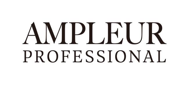アンプルールやウォブクリニックを運営する株式会社ハイサイドから美容皮膚科のノウハウを結集したサロン専売のオフラインブランド「AMPLEUR PROFESSIONAL」が誕生します。