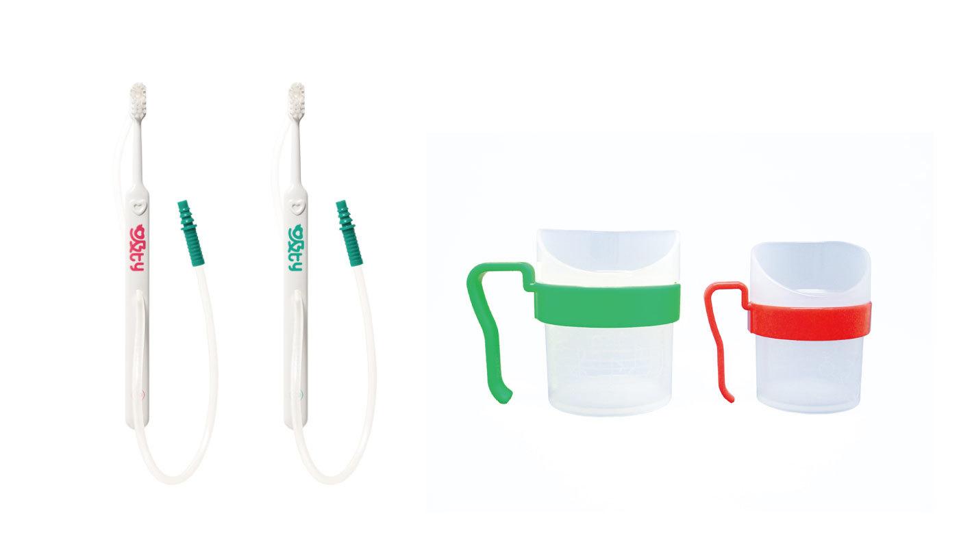 ファインの介護用品「吸ty 吸引歯ブラシ」「レボ Uコップ」が 10月4日より新色で一部リニューアル!