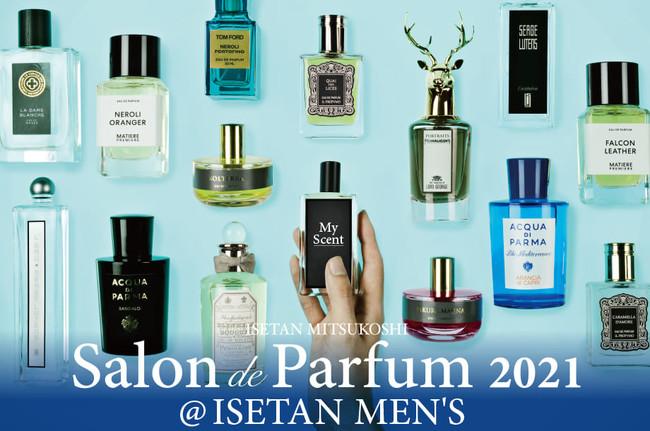Salon de Parfum 2021 @ISETAN MEN'S ビジュアル