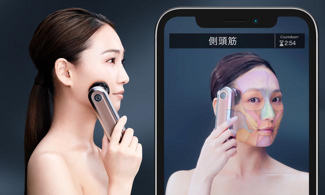 それは、あなたの美を進化させるアプリ。美顔器体験を新しくする美顔器BXアプリ『YA-MAN App』をリリース