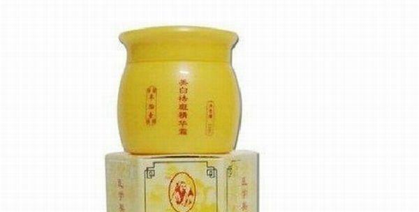 Li-skin lightening Cream
