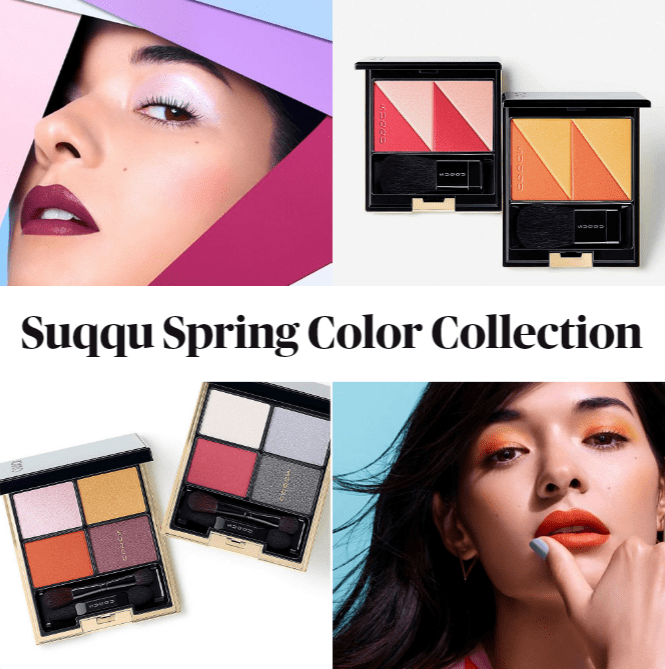 Suqqu 2020 Spring Color Makeup Collection