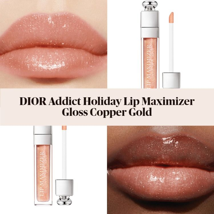 DIOR Addict Holiday Lip Maximizer Gloss Copper Gold