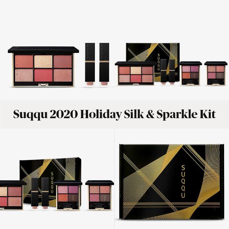 Suqqu 2020 Holiday Silk & Sparkle Kit