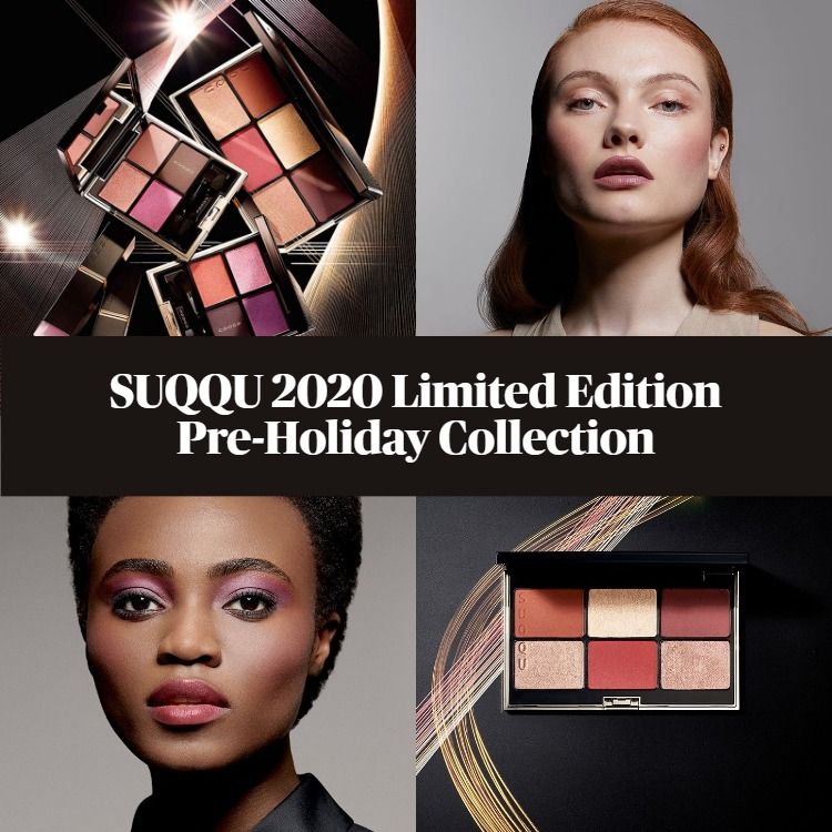 SUQQU 2020 Limited Edition Pre-Holiday Collection