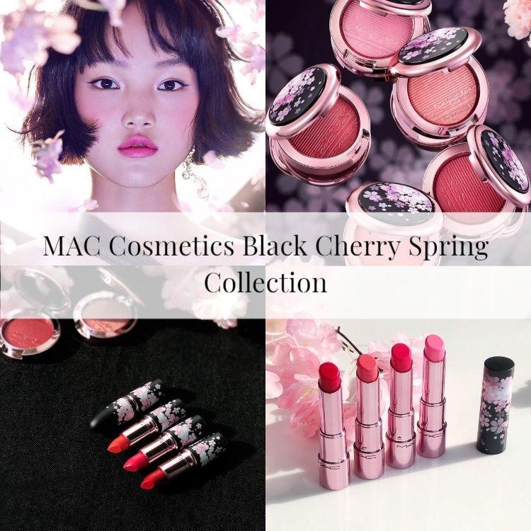 Sneak Peek! MAC Cosmetics Black Cherry Spring Collection