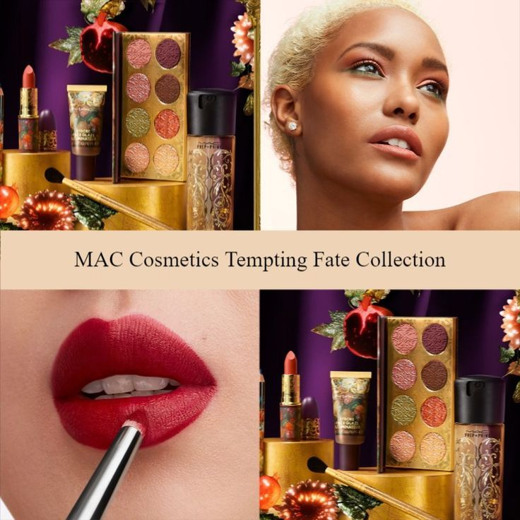 Sneak Peek! MAC Cosmetics Tempting Fate Collection