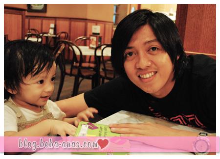 alif and ayah