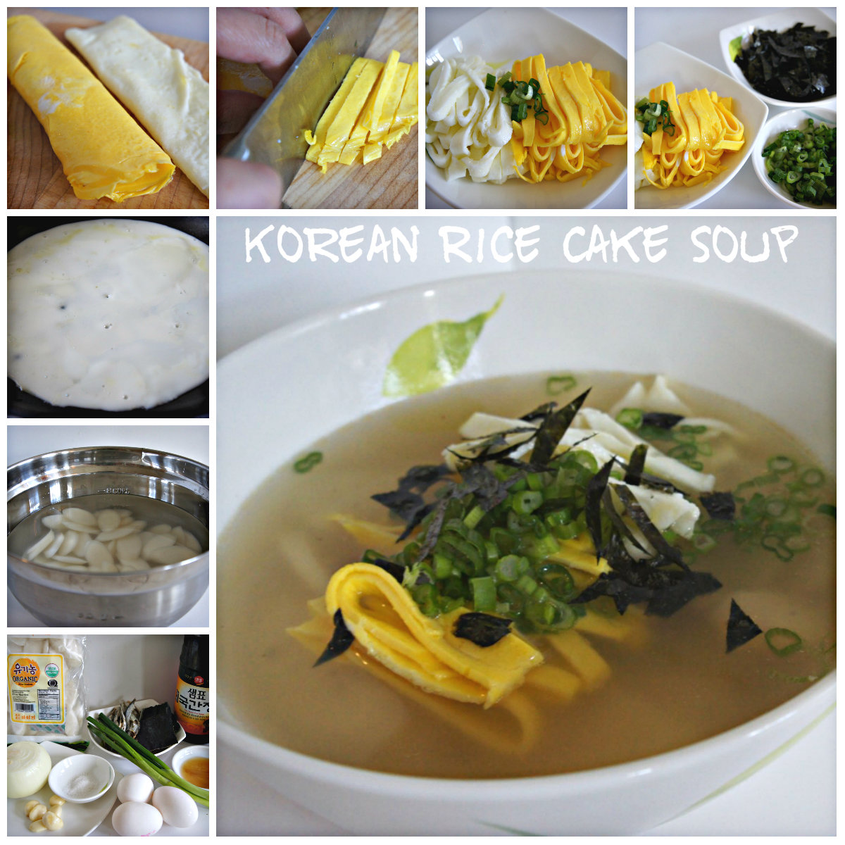Korean 'Lucky Dduk' Rice Cake Soup