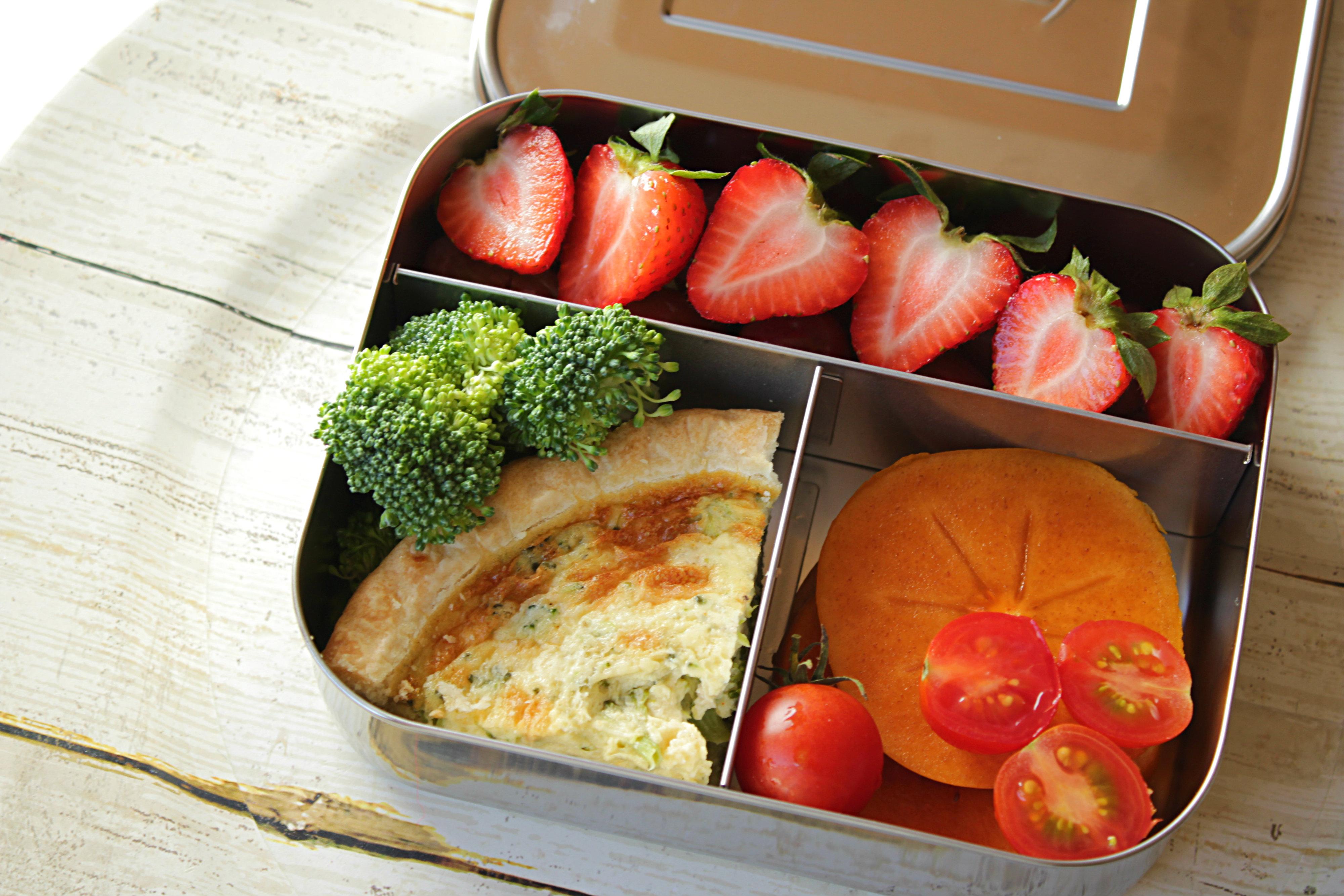Kids Bento Box Lunch Ideas: Quiche, grapes, strawberries, persimmon, broccoli, cherry tomato