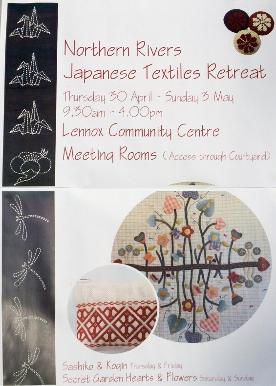 Japanese Textile Retreat