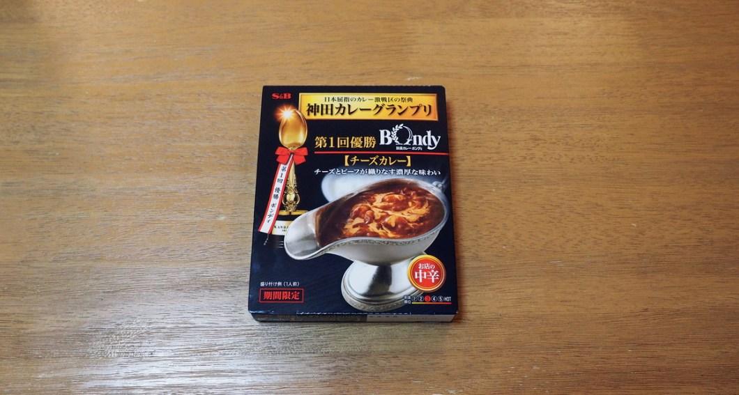 神田カレーグランプリ第1回優勝_ボンディのチーズカレー_レトルトパッケージ